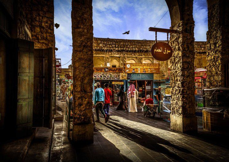 Souq Wakif Doha Qatar